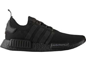 Adidas Originals NMD R1 PK Japan Triple Black sz 11.5 DS