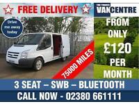 FORD TRANSIT 280 SWB BLUE TOOTH 3 SEAT
