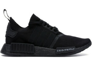 "NMD Triple Black ""Japan"""