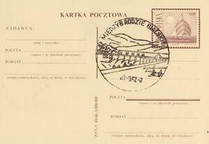 Poland postmark MIEDZYBRODZIE BIALSKIE - tourism dam - <span itemprop=availableAtOrFrom>Bystra Slaska, Polska</span> - Poland postmark MIEDZYBRODZIE BIALSKIE - tourism dam - Bystra Slaska, Polska