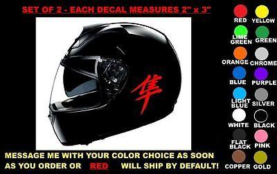 Hayabusa Helmet Kanji Decals (3 X 2) Set Of 2, Choose Color Suzuki Gsxr 1300