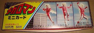 MEGALOMAN BOX SET CARD MITSUWA IRIFUNEDO INDUSTRY LTD. 1979 (メガロマン)