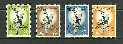 D819  Saudi Arabia  1966  Deir Yassin Massacre  maps  4v.     MNH