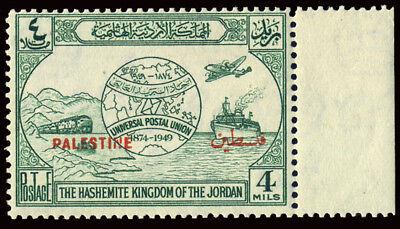 JORDAN OCCUPATION OF PALESTINE 1949 UPU 4 M. OVERPRINT IN ON LINE (SG P 31e) **