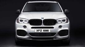 XFZ 686 In Stock @ Prestige Plates Dateless Number Plate Registration BMW AUDI MERCEDES FORD NISSAN