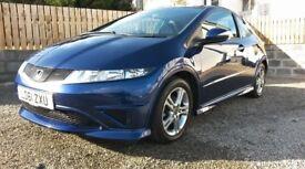 Honda Civic 1.4 Type S - I VTEC - 2011 - Only 45831 Miles