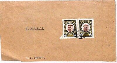 UU186 Kuwait Airmail Cover samwells-covers