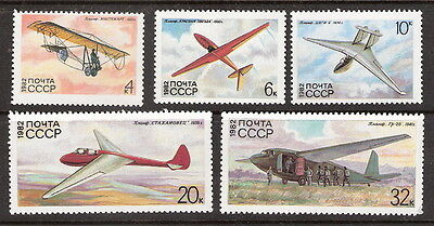 RUSSIA 1982 GLIDERS AVIATION COMPLETE SET OF FIVE 5  MNH SC 5071-5075