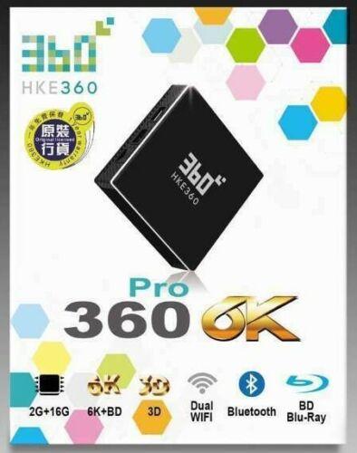 HKE360 盒子 360Pro 五代 16GB 6K TV BOX 全球最穩定 中港台日韓成人 電視盒EVPad FunTV Unblock Tech全球聯保