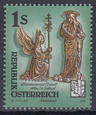 Österreich Austria 1995 ** Mi.2155 Kunsthandwerk Handicraft Artwork