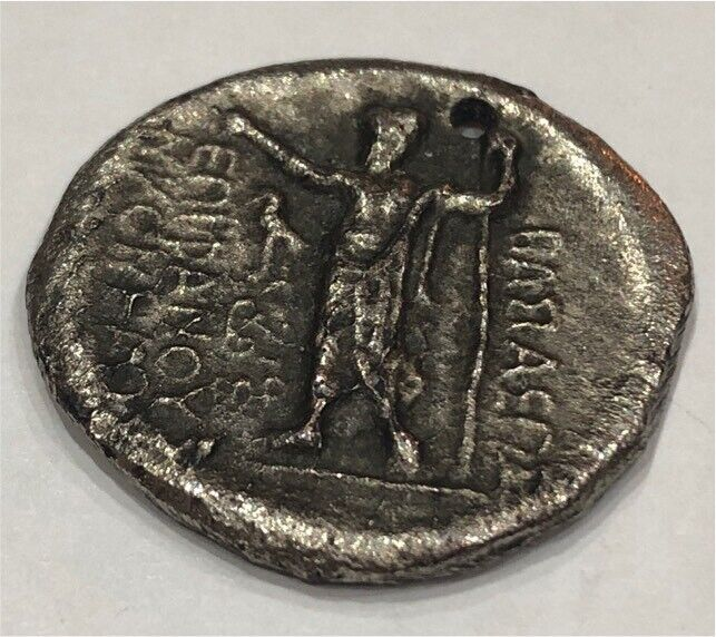 Ancient Greek Coin 400 BC EXTREMELY RARE COIN Collectable | in Newton  Mearns, Glasgow | Gumtree