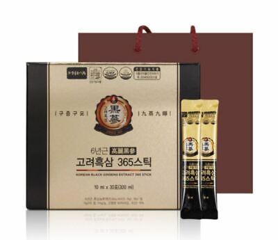 JUNGWONSAM 6 years Korean Black Ginseng Extract 365 Stick 10ml x 30sticks