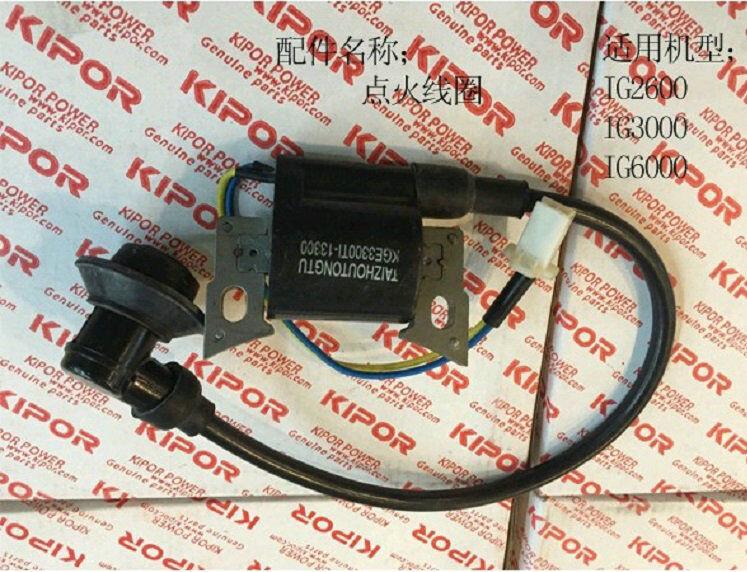 Details about 1PCS Ignition Coil KGE3300Ti-13300 For Kipor IG2600H IG3000  IG6000