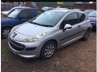 Peugeot 207 1.4 2007 starts drives spares or repairs salvage damaged car