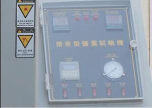 High Quality Salt Spray Testing Chamber 239165
