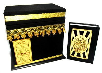 MEKKA Truhe KAABA + Koran Quran *Islam Hijab Muslim Allah Abaya Kaftan Khimar*