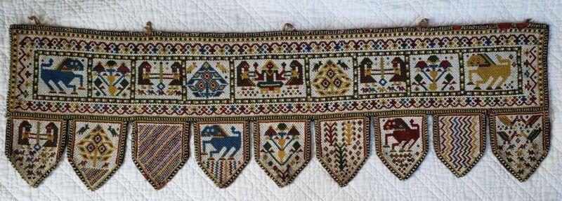 Large Vintage Folk Art Gujarat Beaded Toran Door Valance