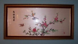 "Lovely Traditional Handmade Oriental Embroidered Silk Artwork, ""Wild Birds in Nature"","