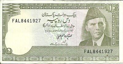 Pakistan 10 Rupee 1983-84 Pick 39 Imtiaz A. Hanafi
