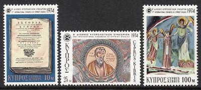 Cyprus MNH 1974 SG426-28 International Congress of Cypriot Studies