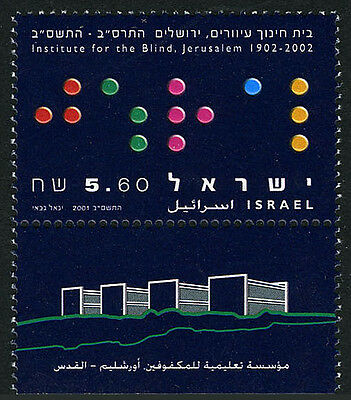Israel 1461 tab, MNH. Institute for the Blind, Jerusalem, cent. 2001