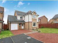 4 Bedroom House, Dumfries (DG2) with en-suite, Garden, Garage: For Sale