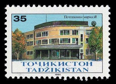 """TAJIKISTAN 27 (Mi46) - Architecture """"General Post Office"""" (pf95002)"""
