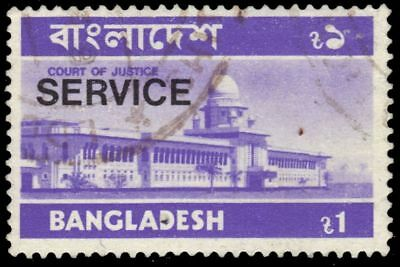 "BANGLADESH O23 (SG O21) - Court of Justice Overprinted ""SERVICE"" (pa84807)"