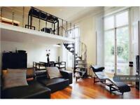 1 bedroom flat in London, London, W2 (1 bed)