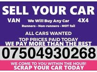🇬🇧 07504930268 SELL MY CAR VAN MOTORCYCLE FOR CASH BUY YOUR SCRAP ESSEX KENT LONDON D