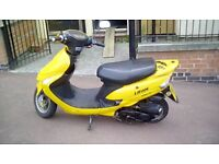 Lifan lf50qt2a four stroke scooter for sale