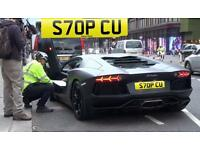 Number plate registration plate - personalised- Stop cu