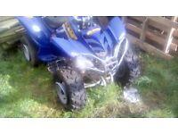 Yamaha quad not for sale