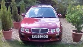 Rover 25, 15000 MILES ONLY!