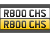 Rachels Private Car Number Plate