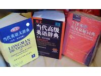 Chinese to english books