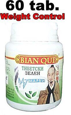 Bian Que Tibetan Green Tea  Antioxidant Properties  Weight Control  60 Tablets