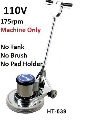 Industrial Floor Machine Polisher Ht039 Machine Only New
