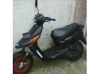 Yamaha 50cc moped