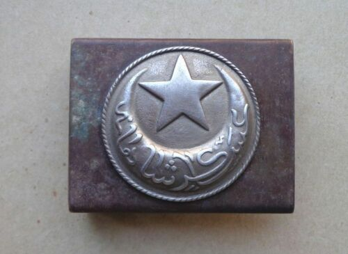 REPRO Turkish Soldier Belt Buckle WW1 Turkey