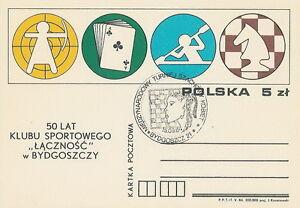 Poland postmark - sport chess women BYDGOSZCZ - <span itemprop=availableAtOrFrom>Bystra Slaska, Polska</span> - Poland postmark - sport chess women BYDGOSZCZ - Bystra Slaska, Polska