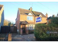 3 bedroom house in Havelock Cottages, Woking, GU22 (3 bed)