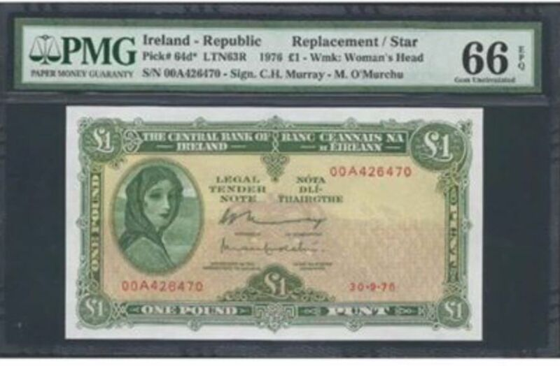 "1976 Ireland-Republic, £1 Pound P-64d* LADY LAVERY ""REPLACEMENT/STAR"" PMG 66 EPQ"
