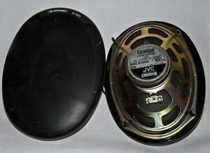 JVC CS-X6926 CAR SPEAKERS