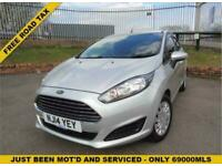 2014 Ford Fiesta 1.6 Style Econetic TDCi - Free Road Tax - KMT Cars