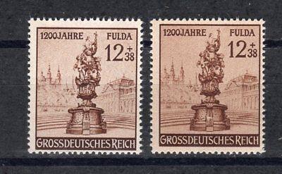DR Deutsches Reich 1944 Mi.Nr. 886a + 886b 1200J Stadt Fulda postfrisch KW 2,8€