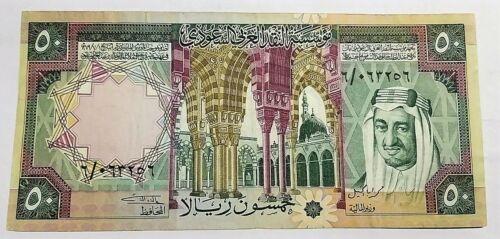 Pick # 19 ND (1977)  50 Saudi Riyals King Khaled