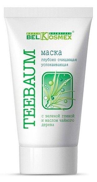 Косметика teebaum купить купить оптом парфюмерию и косметику в новосибирске