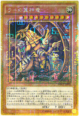 MB01-JPS03 - Yugioh - Japanese - The Winged Dragon of Ra - Mil-Gold