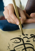 Arabic Calligraphy Services